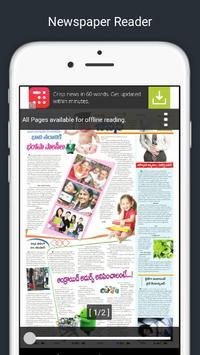 Prajashakti Epaper apk screenshot