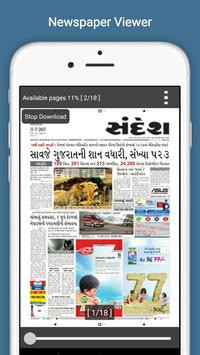 gujarati newspapers all news papers