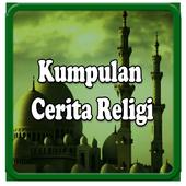 Kumpulan Cerita Religi icon
