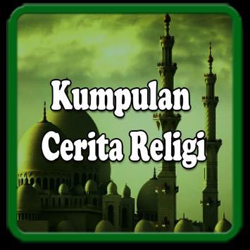 Kumpulan Cerita Religi screenshot 4