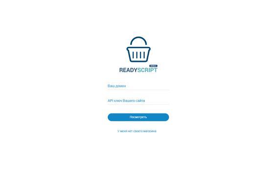 RS Mobile apk screenshot