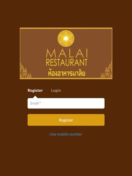 MALAI24HRS apk screenshot
