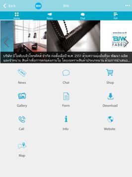 biwproducts screenshot 5