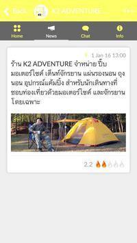 K2 ADVENTURE Shop screenshot 1