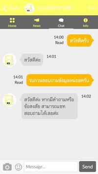 K2 ADVENTURE Shop screenshot 2
