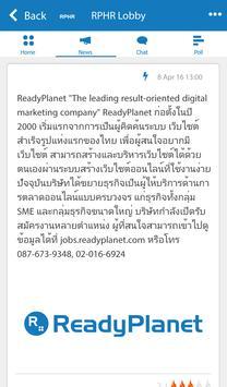 RPHR screenshot 3