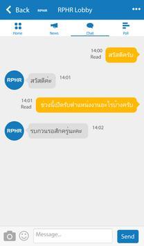 RPHR screenshot 4