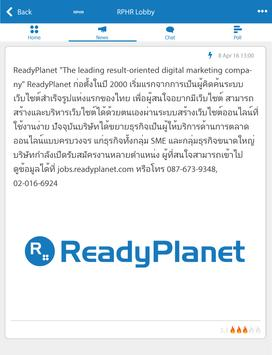 RPHR screenshot 8