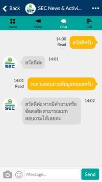 SEC CONNECT screenshot 4