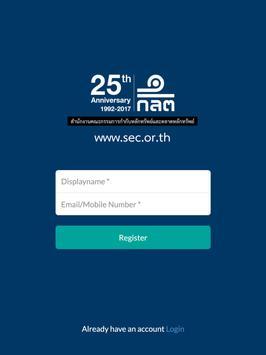 SEC CONNECT screenshot 5