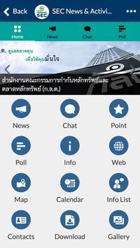 SEC CONNECT screenshot 2