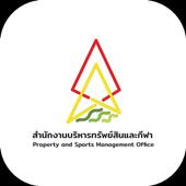 TUDorm Lampang icon