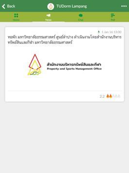 TUDorm Lampang screenshot 6
