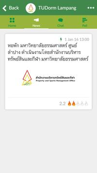 TUDorm Lampang screenshot 2