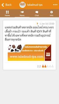 Taladnud TPS apk screenshot