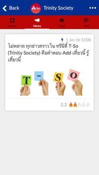 Trinity Society screenshot 3