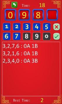 1a2b發財大字體版可比賽對打 screenshot 5