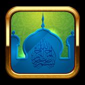 Reading Prayer Times icon