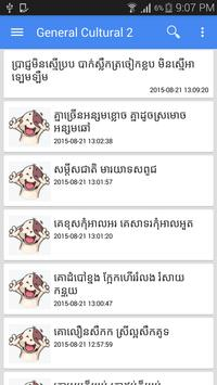 Khmer General Cultural apk screenshot