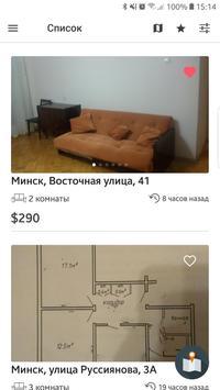 Real Realt - Аренда квартир в Минскe screenshot 1