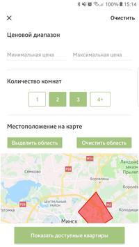 Real Realt - Аренда квартир в Минскe screenshot 2