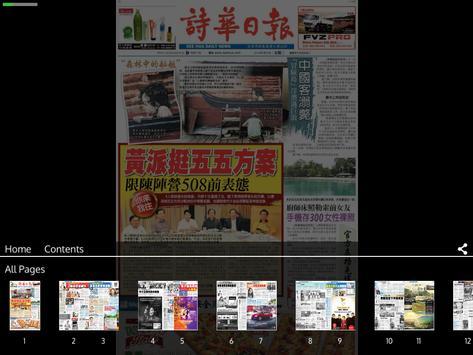 See Hua E-paper poster