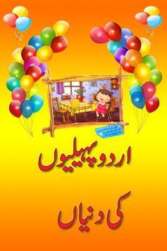 Paheliyan in Urdu poster