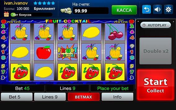 Удача - Игровые автоматы poster