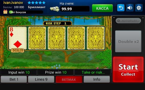Удача - Игровые автоматы screenshot 11