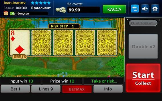 Удача - Игровые автоматы screenshot 2