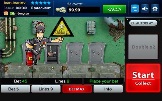 Удача - Игровые автоматы screenshot 3