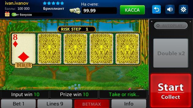 Удача - Игровые автоматы screenshot 7