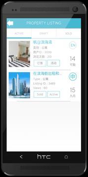 Longjuhaiwai apk screenshot