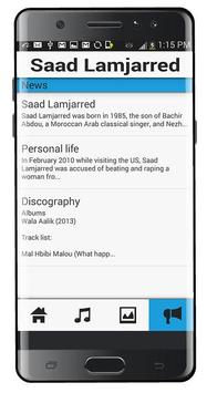 Saad Lamjarred screenshot 3