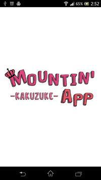 Mountin'App -kakuzuke- poster