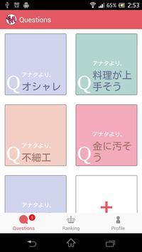 Mountin'App -kakuzuke- apk screenshot