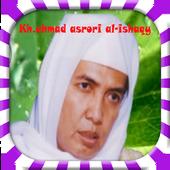 Ceramah KH.Syekh Asrori icon