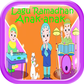 Lagu Ramadhan Anak Islami icon