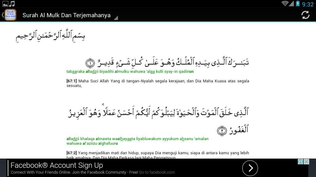 Surah Al Mulk Merdu For Android Apk Download