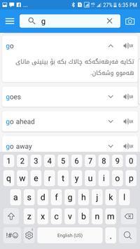 Rebin Dictionary Plus - Kurdish الملصق