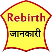 Rebirth jankari icon