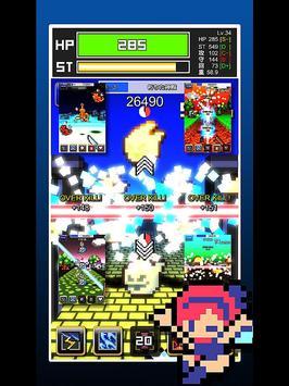 ISSEN HERO apk screenshot