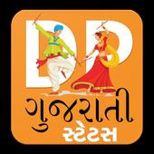 Gujarati DP & Status for WhatsApp 2018 icon