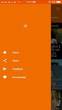 Gujarati DP & Status for WhatsApp 2018 screenshot 6