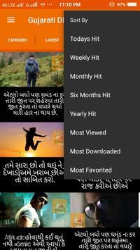 Gujarati DP & Status for WhatsApp 2018 screenshot 3