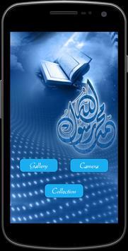 Islamic photo frames poster