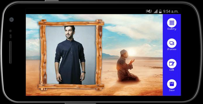 Islamic photo frames apk screenshot