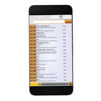Музофон 2017 apk screenshot