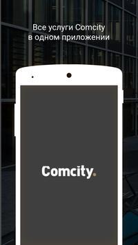 Comcity poster