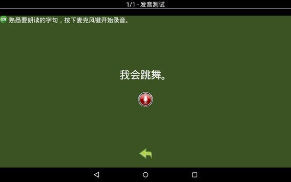 Story Caterpillar screenshot 21
